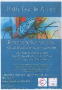 Spring Exhibition 2005 poster